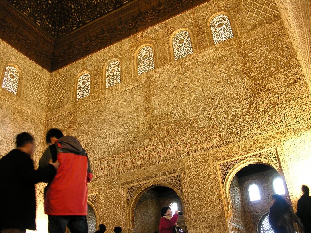Granada for Alhambra decoration